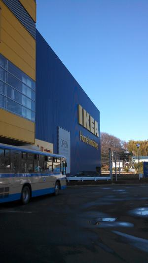 IKEAに行ってきました!
