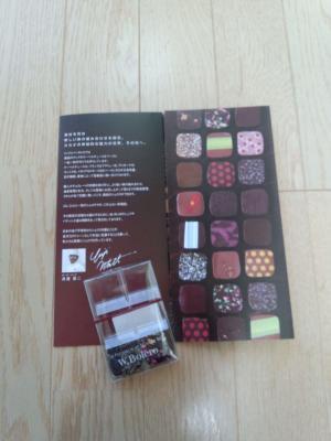 チョコレートの祭典 サロン・デュ・ショコラ