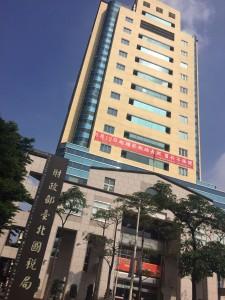 台北国税局 (1)