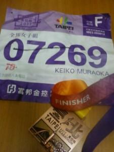 台北マラソン完走♪